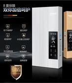 電熱水器 220V 溫泉熱水器電家用快速即熱式小型衛生間淋浴洗澡機恒溫壁掛式  LX 聖誕節