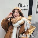 情侶圍巾男情侶款一對韓版百搭簡約學生毛線少女圍脖  『米菲良品』