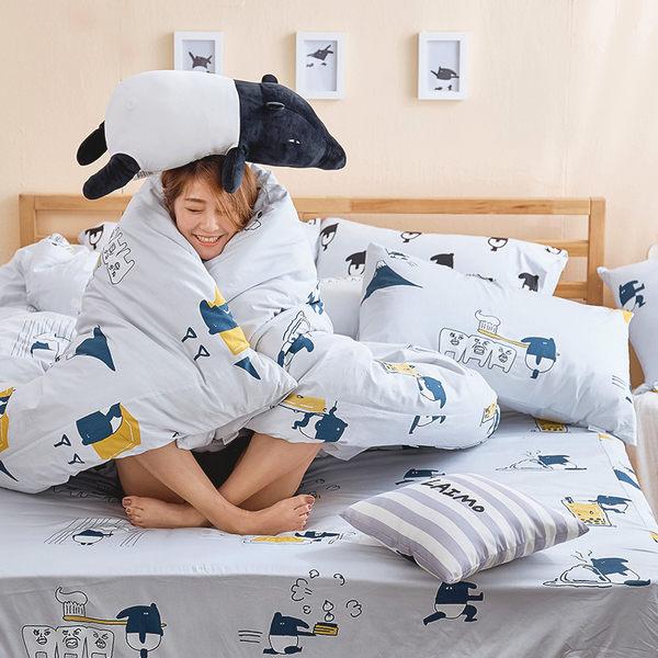 床包被套組 / 雙人【馬來貘的悠閒時光】含兩件枕套  100%精梳棉  戀家小舖台灣製AAL212