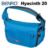 名揚數位 BENRO  百諾 Hyacinth 20 風信子 系列單肩攝影側背包 -4色