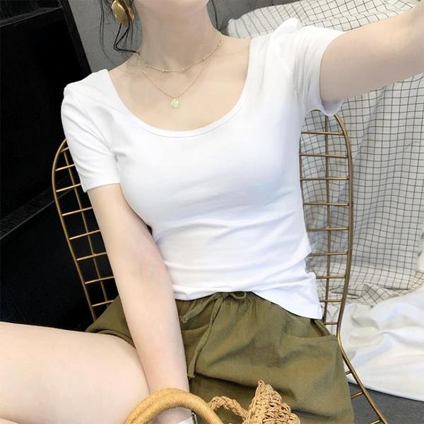白色t恤女短袖2021新款低領緊身u領打底衫純棉大領口短款春夏上衣【快速出貨】