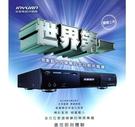 《名展影音》音圓 BD-1卡拉ok藍光伴唱機 硬碟2TB 送卡拉OK專用高效率有線麥克風2支