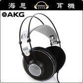 【海恩數位】AKG K612PRO 專業監耳機 台灣總代理公司貨保固