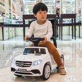 奔馳兒童電動車四輪寶寶汽車小孩玩具車可坐人摩托車騎遙控電瓶車 PA17638『美好时光』