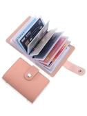 防盜刷屏蔽NFC卡套小巧卡包錢包一體包男女防磁大容量卡片包定制【全館免運】