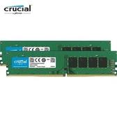 【綠蔭-免運】Micron Crucial D4 3200/16G (8G*2)雙通道RAM(原生3200顆粒)