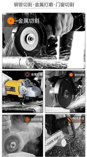 【森森機具 德國工藝】南威 加強版手砂輪860W 多功能 角磨機 磨光機 砂輪機 拋光機 電動工具