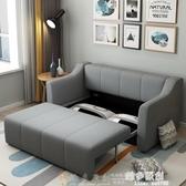 折疊沙發床 乳膠沙發床可折疊客廳小戶型雙人多功能簡約現代兩 DF 維多