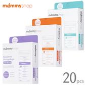 媽咪小站 母乳儲存袋 20入 母乳袋 (150ml/200ml/250ml) 公司貨 9061