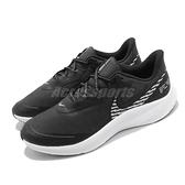 Nike 慢跑鞋 Quest 3 Shield 黑 銀 男鞋 防潑水 路跑 運動鞋 【ACS】 CQ8894-001