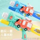 跨境兒童高壓抽拉式水槍 大容量高壓噴水槍戶外沙灘戲水玩具