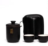 便攜式茶具一壺二四杯茶藝戶外辦公禮品【聚寶屋】