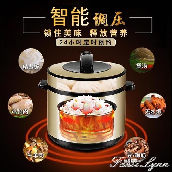 110V電壓力鍋美國日本加拿大5L預約定時功能留學出國高壓鍋大容量  一米陽光