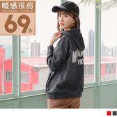 《AB5293》背後英文印花不規則口袋拼接造型連帽上衣 OrangeBear