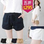 【五折價$295】糖罐子純色口袋抽繩縮腰短褲→預購【KK5302】