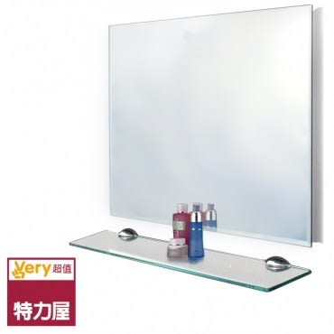 Very超值方型明鏡附平台 60x45cm