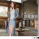 《FA1679》細針織純色長版開襟外套 OrangeBear