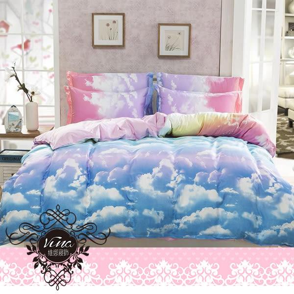 《雲彩之南》百貨專櫃精品雙人加大薄床包組 100%MIT台製舒柔棉(6*6.2尺)