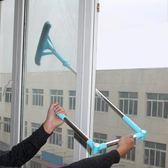 擦玻璃神器家用雙面擦窗戶雙層中空清潔器伸縮桿刮水igo 至簡元素