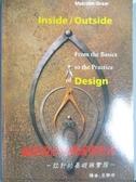 【書寶二手書T1/大學藝術傳播_YBY】編排設計的構成與形式_原價500_Malcolm Grear