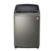 (含基本安裝)LG17KG變頻洗衣機不鏽鋼色WT-SD179HVG