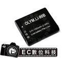 【EC數位】Olympus SH2 SP100EE TG4 XZ2 專用 LI-90B LI-92B LI90B LI92B 防爆電池