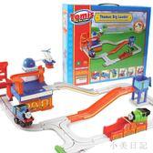 小火車豪華版電動軌道車采石場1號套裝兒童益智自動化玩具 aj3590『小美日記』