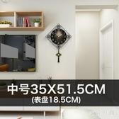 中國風表家用客廳鐘表掛鐘 創意時尚時鐘掛墻現代大氣掛表中式 BT23280【衣好月圓】