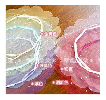【亮片圓型束口雪紗袋(外徑26cm,內徑15cm)X100個】禮物包裝/糖果袋/送客/來店禮/幸福朵朵