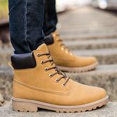 大黃靴馬丁靴男短靴夏季透氣學生青少年韓版工裝戶外春季情侶單靴【全館滿一元八五折】