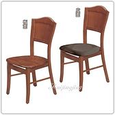 【水晶晶家具/傢俱首選】HT1824-11柚木色皇冠實木餐椅~~雙款可選