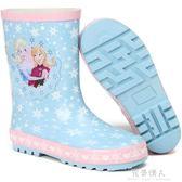 冰雪奇緣公主兒童雨鞋男女童防滑水鞋寶寶雨靴小孩保暖加絨親子款 完美情人精品館
