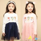 Azio 女童 洋裝 水果冰沙印花網紗長袖洋裝(粉,藍二色) Azio Kids 美國派 童裝