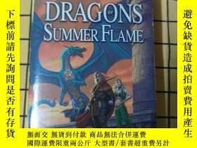 二手書博民逛書店DRAGONS罕見OF SUMMER FLAME(英文原版。館藏
