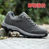 登山鞋 回力男鞋登山鞋男秋冬季休閒運動鞋爬山徒步鞋防滑耐磨戶外鞋大碼 曼慕