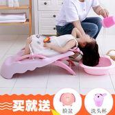 兒童洗頭躺椅可折疊加大加厚寶寶洗頭神器女童洗頭床浴盆  多莉絲旗艦店YYS