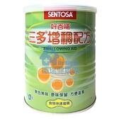 三多 增稠配方 216g/罐◆德瑞健康家◆