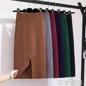秋冬新款韓版修身顯瘦百搭中長款針織毛線后開叉半身裙長裙子 可然精品