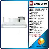 SAKURA櫻花 R-605 60cm輕巧型除油煙機(半/全隱藏式) - 小宅系列