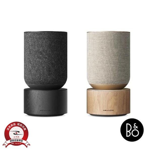 【B&O】Beosound Balance 音響