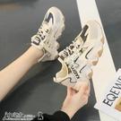 老爹鞋 老爹女鞋子ins潮2020夏季鼻涕鞋新款追元素小白百搭運動透氣網鞋 小宅女