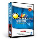 [哈GAME族]免運費 可刷卡●不限使用者帳號數●弈飛 QBoss 會計總帳 3.0 R2 單機版 會計帳務系統