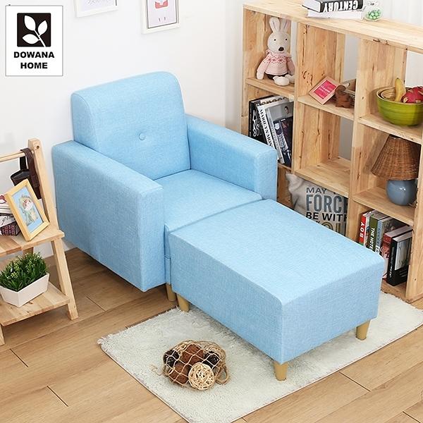 【多瓦娜】MIT亞加達貓抓皮沙發/沙發組合(單人+腳凳)-三色-185-868-1P+ST