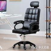 電腦椅家用游戲轉椅老板椅會議室椅弓形辦公椅簡約舒適靠背座椅子 qz5814【Pink中大尺碼】
