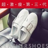 Ann'S激瘦第三代!!!全真牛皮銀色大方扣厚底小白鞋