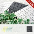 馬賽克貼片【德式蛋糕】 3D立體馬賽克壁貼 磁磚貼 自黏馬賽克 馬賽克磁磚DIY 立體壁貼 造型壁貼