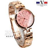 valentino coupeau PARIS 范倫鐵諾 晶鑽時刻指針錶 防水手錶 女錶 學生錶 玫瑰金x粉紅 V61602R粉