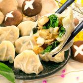 KAWA巧活 塔香杏鮑菇素食手工水餃