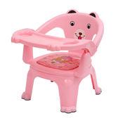 熊熊造型 兒童叫叫椅含可拆式餐盤   可靠背兒童餐椅【Miss.Sugar】【D900029】