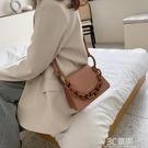 斜挎包 法國小眾洋氣包包高級感新款女包春夏百搭時尚小包單肩斜背包 3C優購